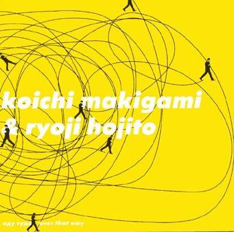 Idu Tuda - Makigami Koichi & Hojito Ryoji